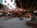 Chrám Longshan