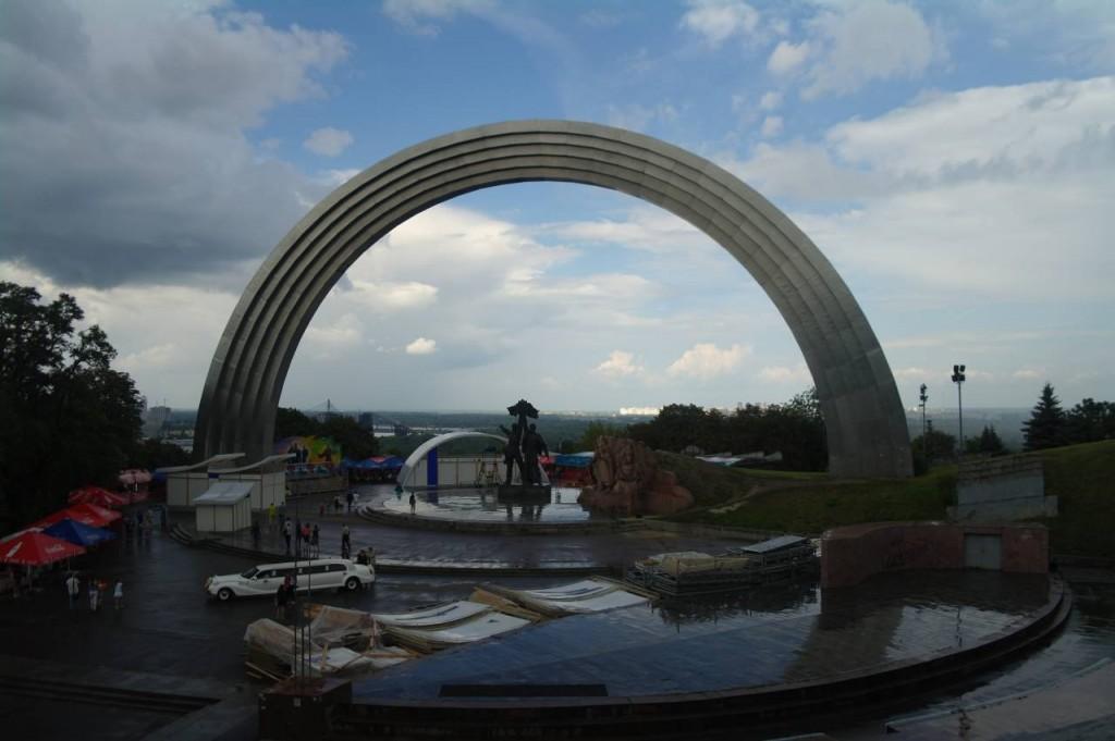 Monument rusko-ukrajinského přátelství