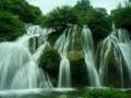 Tianhetan