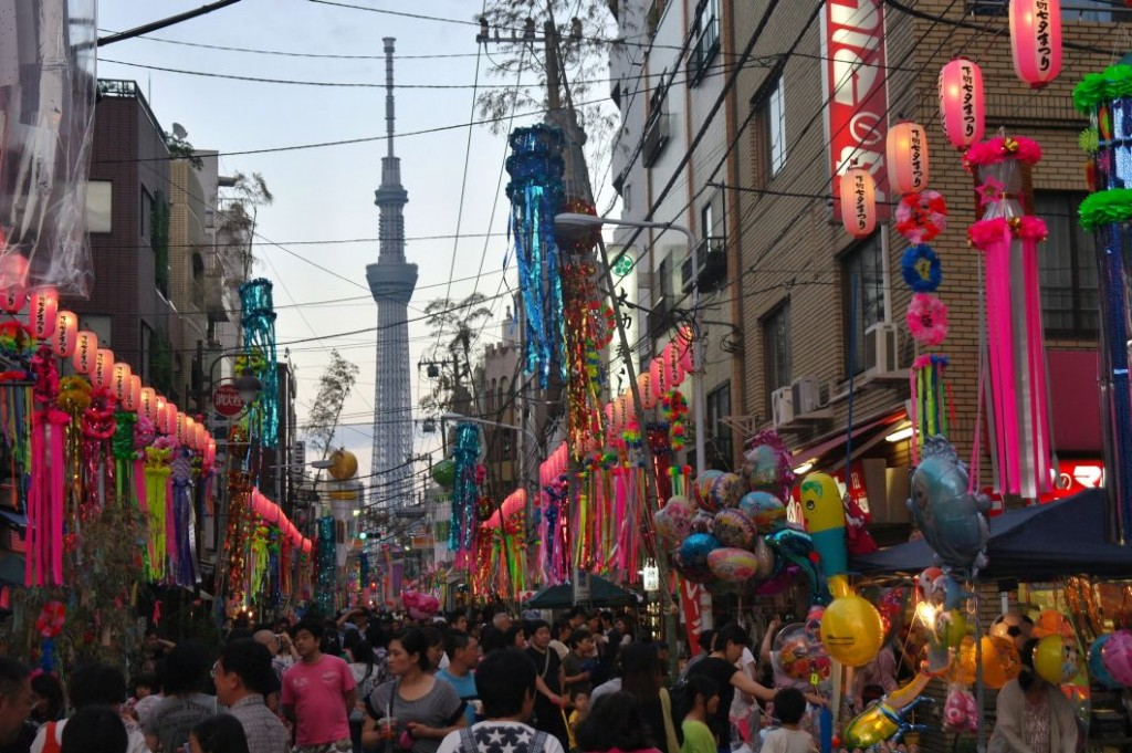 Svátek Tanabata