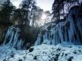 Pandí vodopád