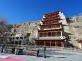 Jeskyně Mogao