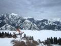 Jezero Tianchi