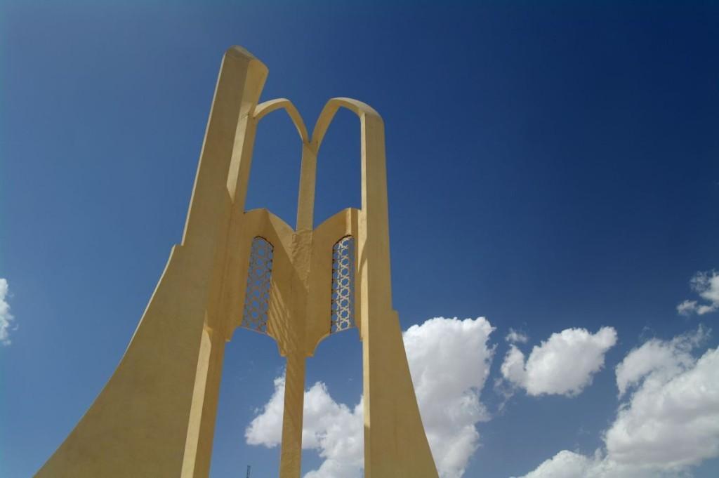 Nějaký modern�  monument