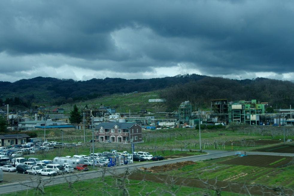 Krajina kolem Nagana