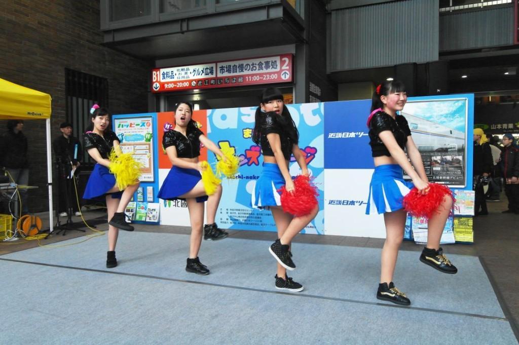 Vystoupen�  tanečn�  školy v Kanazawě